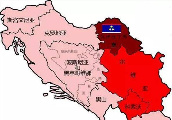 解体后的南斯拉夫四分五裂.jpg
