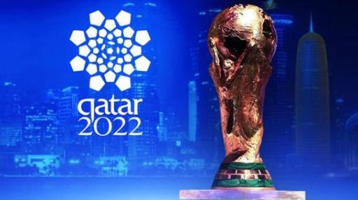 历史首次!国际足联宣布卡塔尔世界杯将在冬季举办