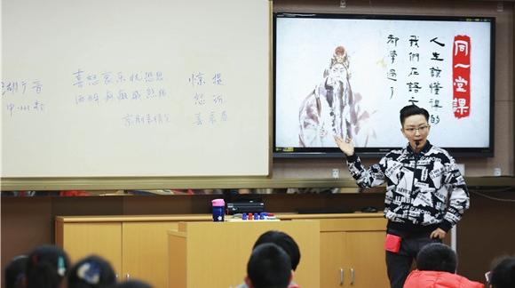 """把京剧带进小学课堂,""""瑜老板""""要当""""王老师""""啦!"""