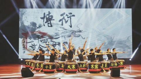 生活在上海 | 大马留学生上海奏响二十四节令鼓