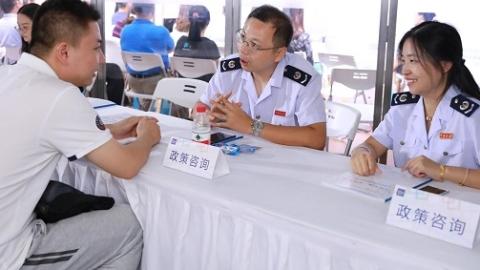 新时代新作为新篇章丨优化税收营商环境服务纳税人 上海各区新税务机构推出新举措