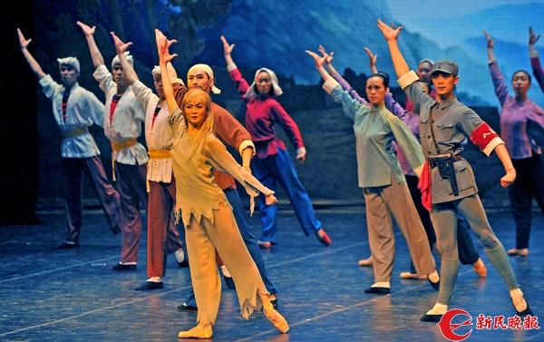 上海芭蕾舞团经典芭蕾舞剧《白毛女》-郭新洋.jpg