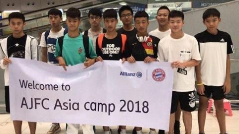 10位中国足球少年踏上追梦之旅 赴曼谷参加安联青少年夏令营