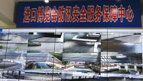 """新时代新作为新篇章丨远程监控、实时报警 上海智能防汛为""""进博会""""保驾护航"""