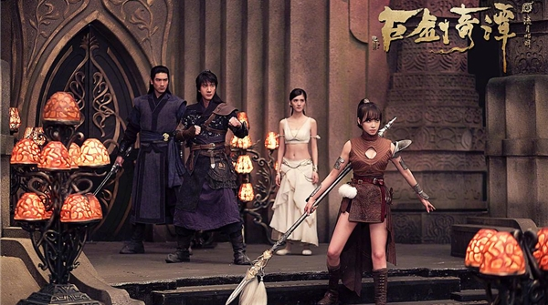从单机游戏到网游再到电视剧,如今《古剑奇谭》电影版也来了!