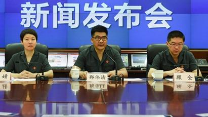 """上海高院发布《若干意见》 """"护航""""上海国际航运中心建设"""