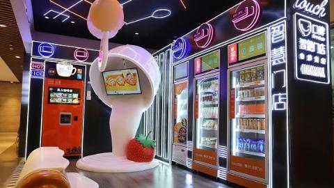 O2O竞争进入新零售时代 口碑将改造100万个智慧餐厅