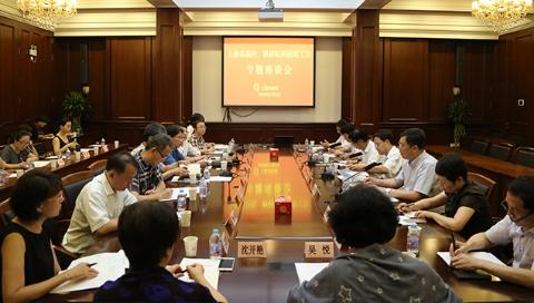 上海市侨联举办侨界创新创业故事图文征集与展示活动