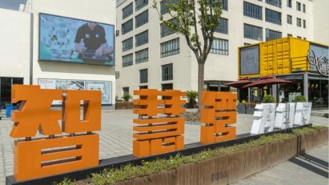 2018年上海市民修身行动现场推进会召开 公布市级红色文化修身路线