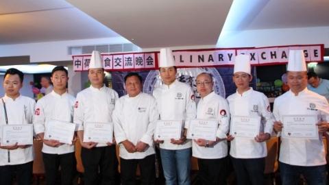 弘扬中华美食文化——中荷烹饪艺术交流活动圆满结束