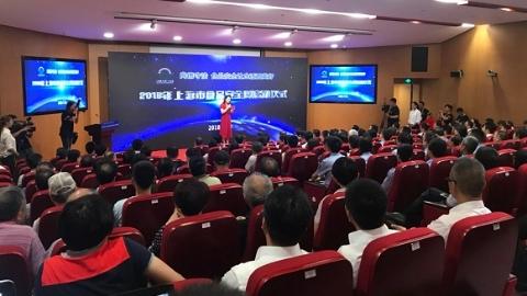 上海市食品安全宣传周启动 食品抽检信息查询系统正式上线