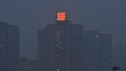 """复旦大学科研团队找到上海大气颗粒物污染""""元凶"""""""