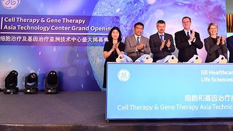 GE医疗在沪成立亚洲首个细胞及基因治疗技术中心