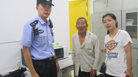 老人步行近5小时走到地铁站 轨交民警帮他找回家人