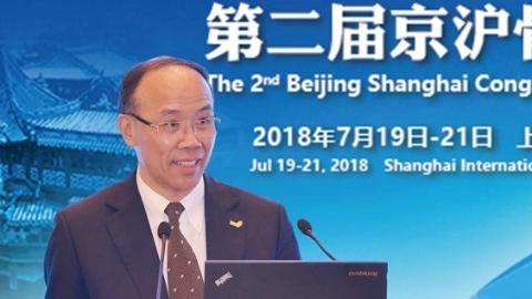 东方骨科大会在沪举办 聚焦医学人文反思精准医疗