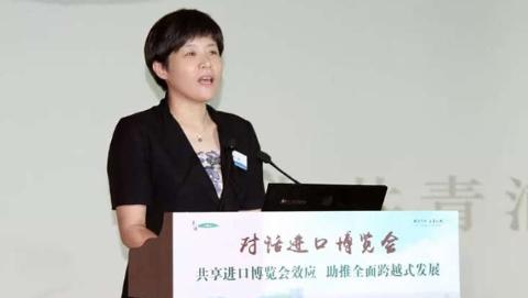"""青浦举行""""对话进口博览会""""主题活动 助推打造更高能级""""上海之门"""""""