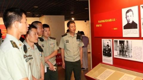 """传承革命先辈训诫  武警官兵参观""""中国共产党人的家风""""档案展"""