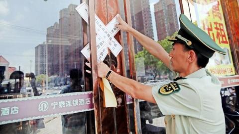 火灾隐患重重仍照常经营 宁泰158宾馆(松江店)被整体临时查封