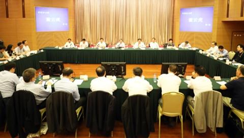 为提升上海城市能级和核心竞争力建言 市政协召开华侨华人经理人座谈会