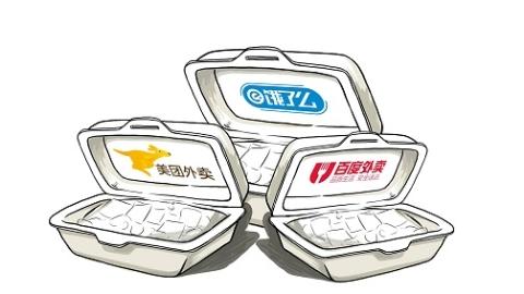 团标餐盒试点要扩大 外卖平台计划年内免费投放百万个