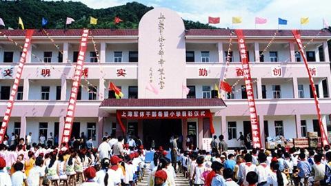 上海军休老干部援建希望小学,持续15年助力当地学生圆求学梦
