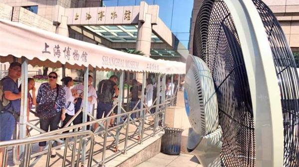 7月31日起,参观上海博物馆?请从南门排队入馆