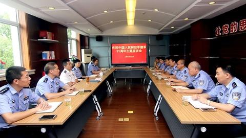 南汇监狱组织军转干部干警代表庆祝解放军建军91周年