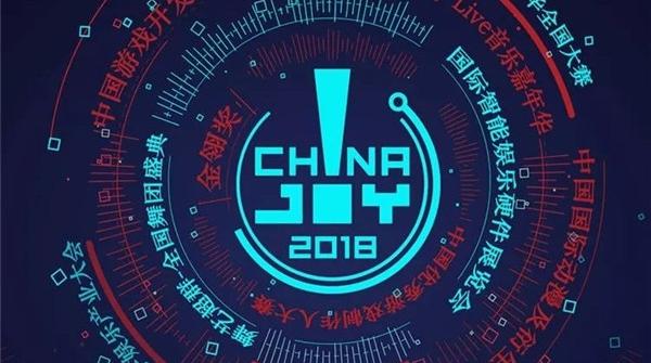 ChinaJoy明开幕,活动介绍和展馆表看这里