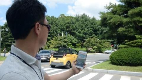 """""""汽车,过来!""""韩国研发全球首个语音呼叫无人驾驶汽车技术"""