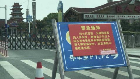 """迎战台风""""云雀"""" 奉贤:橙色预警,1万8千余人准备转移"""