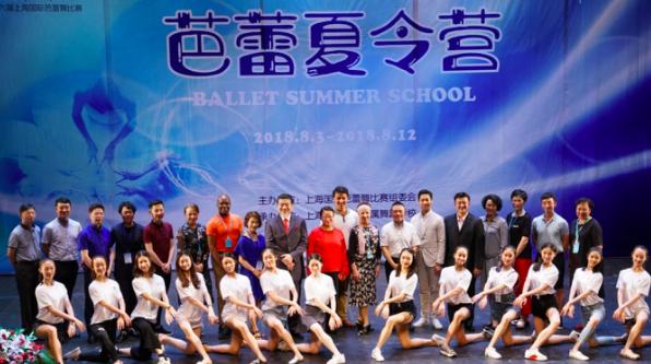 芭蕾夏令营打响头炮——第六届上海国际芭蕾舞比赛今天启幕