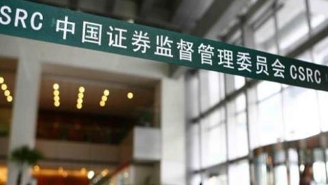 证监会批准开展两年期国债期货交易,8月17日在中金所挂牌