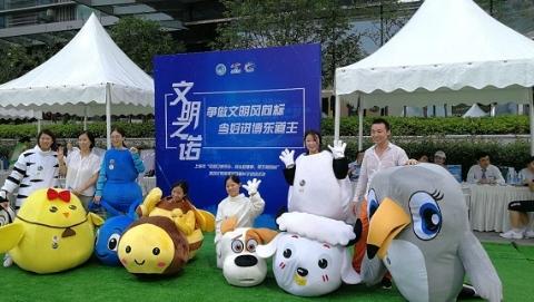 """申城首场""""迎进口博览会、扬志愿精神、展文明风尚""""主题宣传活动举行"""