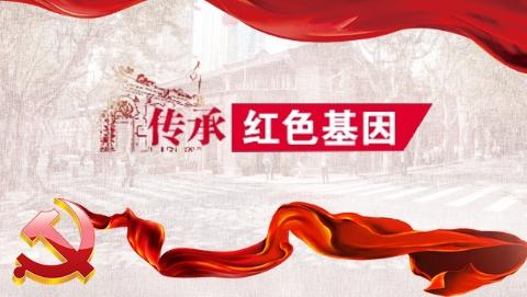"""""""党的诞生地发掘宣传工程""""推进会昨举行 新民晚报""""传承红色基因""""广受关注"""