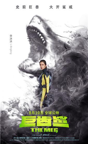 """《巨齿鲨》来袭!李冰冰联手杰森·斯坦森,这次的合拍不只是""""噱头"""""""