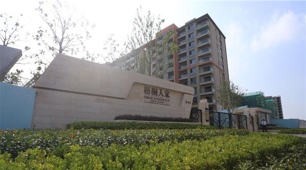 投资40亿元,内设6万㎡的康复护理中心,上海规模最大的高端养老社区来了