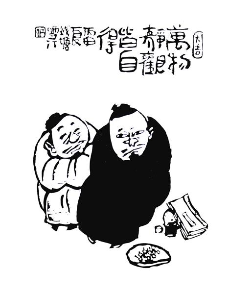 #沈雪江《万物静观既自得》 木刻 30x45cm 2017.2.9..jpg