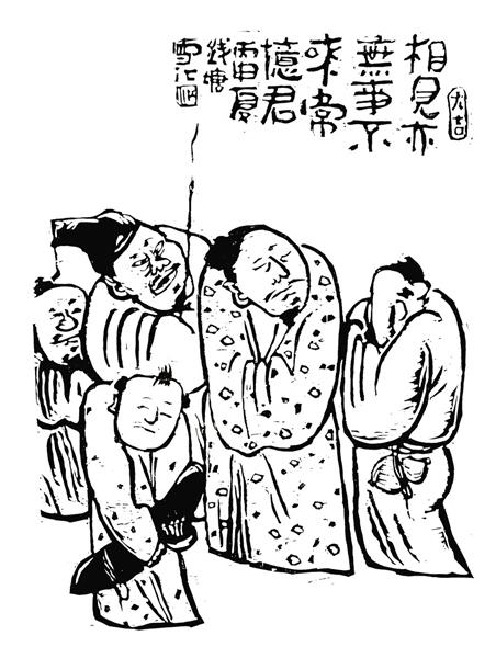 #沈雪江《相见亦无事、不来常忆君》 木刻 60x42cm 2016.9.4.jpg