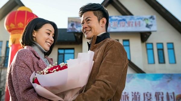 《婚变》下周开播:姚芊羽参与新农村建设 传播正能量家庭观