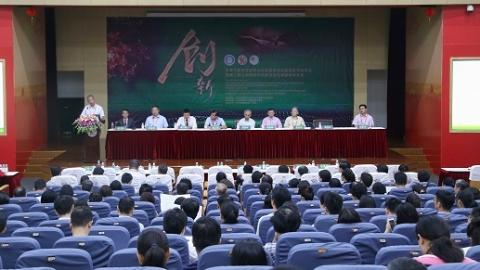 第二届国际中西医结合乳腺病学术大会在沪召开