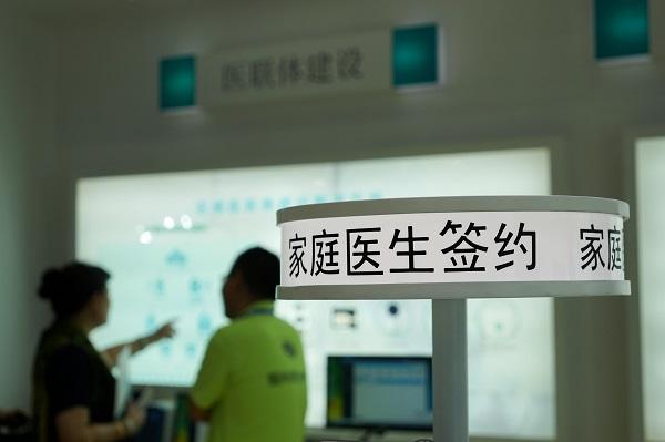 """【新时代新作为新篇章】各项配套优惠推进服务到位 上海家庭医生""""1+1+1""""签约居民超480万"""