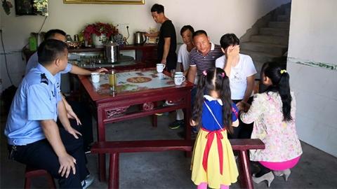 女儿怄气离家出走7年成婚生子 上海警方全力襄助一家团圆