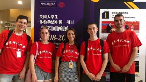 """学书法与太极 英国大学生""""体验动感中国""""项目在华师大举行"""