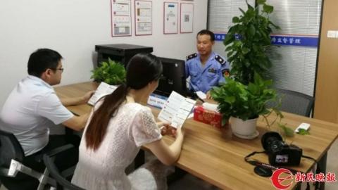 """杨浦区7个国家大学科技园实现足不出""""园""""领取营业执照"""