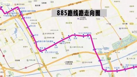 嘉定这6条公交线路即将调整走向、延长首末班车时间