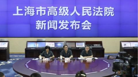 上海高院首次向社会公众发布行政审判白皮书:领导出庭多了!