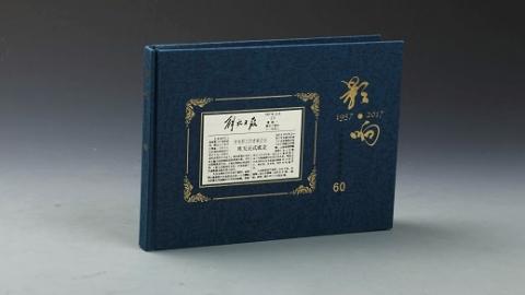 《银幕星瀚:百年张瑞芳》上海书展首发 张建亚、梁波罗、赵静等明天下午为读者签售