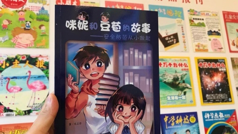 毛之价先生携新书亮相上海书展,与学校师生和家长畅谈青少年儿童风险防范