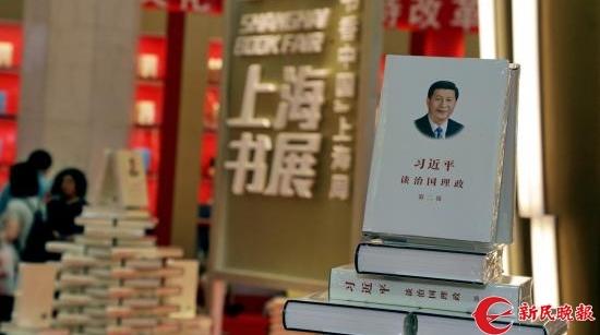 主题出版在上海书展火热,讲好中国故事的要诀是什么?