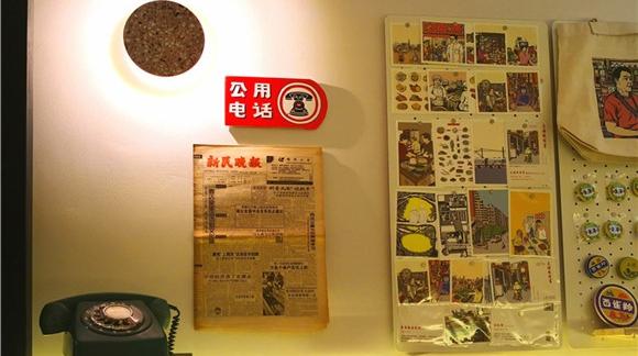 一张晚报一墙插图,带读者从网红书店穿越回20年前的夏天